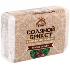 Брикет соляной с Алтайскими травами и еловыми шишками для бани