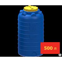 Ёмкость цилиндр. вертикальная 500 л