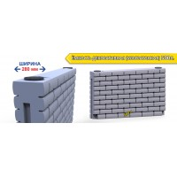 Ёмкость кирпичная стена 500л,серый