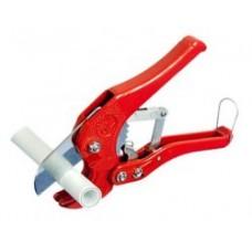 Ножницы 0-42 (PPC-42) РТП